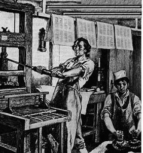 1793_press